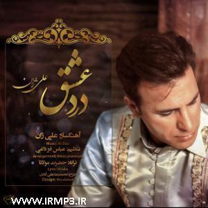 پخش و دانلود آهنگ درد عشق از علی ژان
