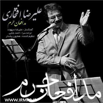 پخش و دانلود آهنگ مدافعان حرم از علیرضا افتخاری