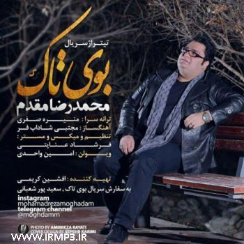پخش و دانلود آهنگ بوی تاک از محمدرضا مقدم