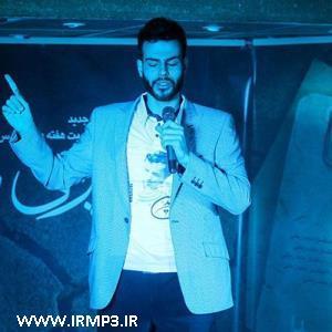 پخش و دانلود آهنگ نجاتم بده از علی اکبر قلیچ