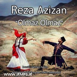 پخش و دانلود آهنگ الماز الماز از رضا عزیزان