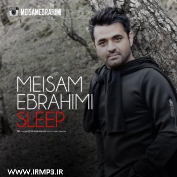 پخش و دانلود آهنگ خواب از میثم ابراهیمی