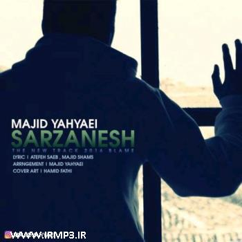 دانلود و پخش آهنگ سرزنش از مجید یحیایی
