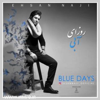 پخش و دانلود آهنگ روزهای آبی از احسان ناجی