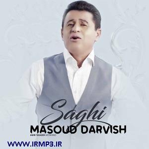 پخش و دانلود آهنگ ساقی از مسعود درویش