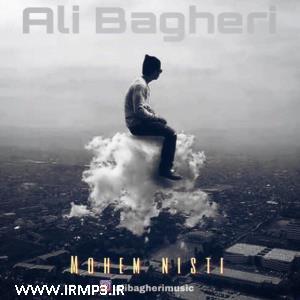 پخش و دانلود آهنگ مهم نیستی از علی باقری