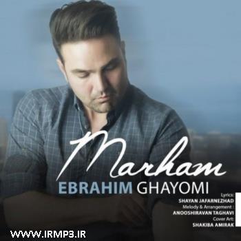 پخش و دانلود آهنگ جدید مرهم از ابراهیم قیومی