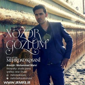 دانلود آهنگ Xezer Gozlum از مهرداد کسانی