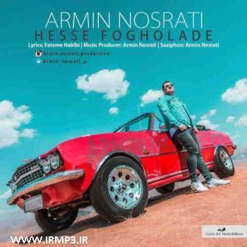 پخش و دانلود آهنگ حس فوق العاده از آرمین نصرتی