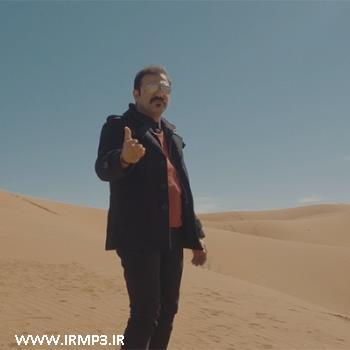پخش و دانلود آهنگ جدید سازم کوکه از امیر تیموری