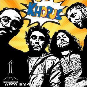 پخش و دانلود آهنگ جدید خروس از گروه میدان آزادی