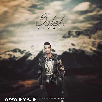 پخش و دانلود آهنگ جدید قرار آسمونی از صالح رضایی