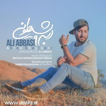 پخش و دانلود آهنگ جدید ابرو شیطونی از علی عباسی