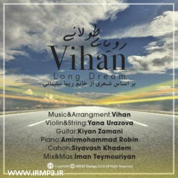 پخش و دانلود آهنگ رویای طولانی از ویهان