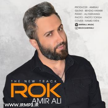 پخش و دانلود آهنگ جدید رک از امیر علی