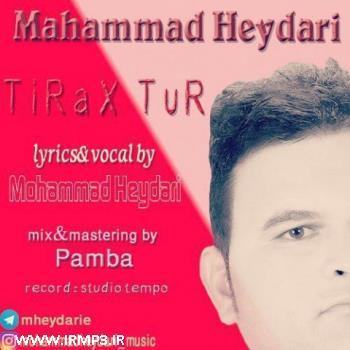 پخش و دانلود آهنگ جدید تراختور از محمد حیدری