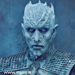 پخش و دانلود آهنگ The Night King(Game Of Thrones) از رامین جوادی