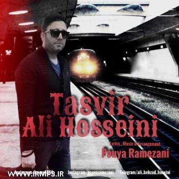 پخش و دانلود آهنگ تصویر از علی حسینی
