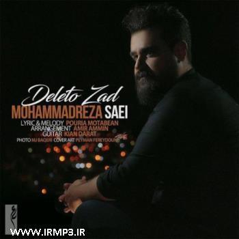 پخش و دانلود آهنگ جدید دلتو زد از محمدرضا ساعی