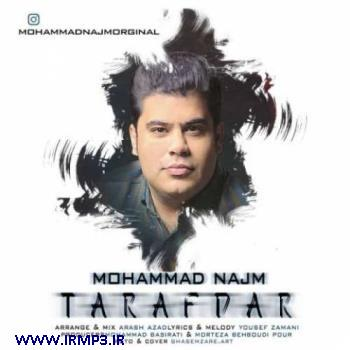 پخش و دانلود آهنگ جدید طرفدار از محمد نجم