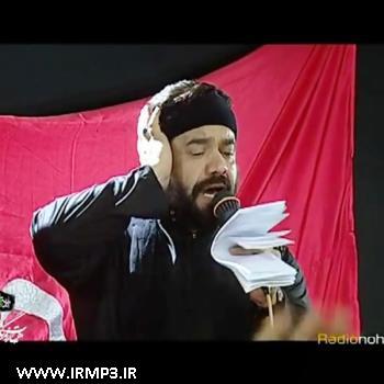 پخش و دانلود آهنگ مداحی محرم 2 از حاج محمود کریمی