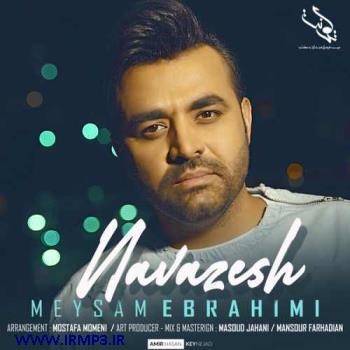 پخش و دانلود آهنگ جدید نوازش از میثم ابراهیمی