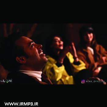 پخش و دانلود آهنگ چهارشنبه سوری از نیاک
