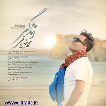 پخش و دانلود آهنگ جدید زندگی از محمد خیراتی