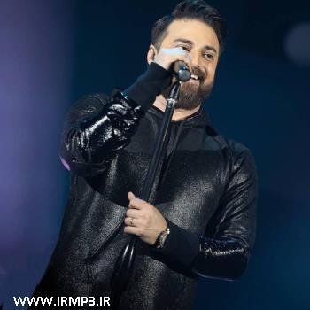 پخش و دانلود آهنگ اجرای زنده ای وای از بابک جهانبخش