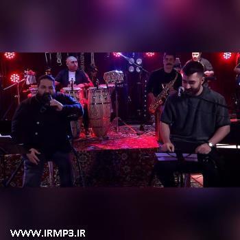 پخش و دانلود آهنگ اجرای زنده آشنا و بغض ترانه از رضا صادقی