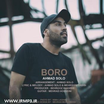 دانلود آهنگ برو از احمد سولو