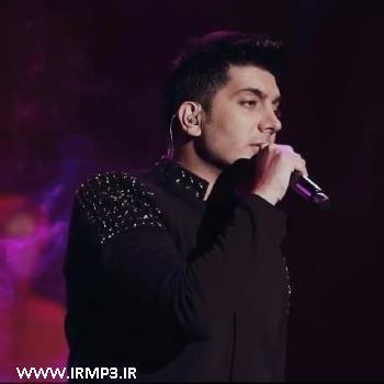پخش و دانلود آهنگ ای کاش (اجرای زنده) از فرزاد فرزین