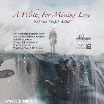 پخش و دانلود آهنگ A Waltz For Missing Love از مهرزاد خواجه امیری