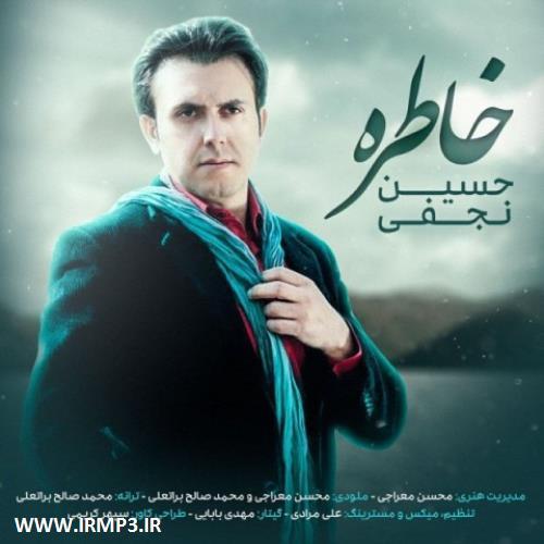 پخش و دانلود آهنگ خاطره از حسین نجفی