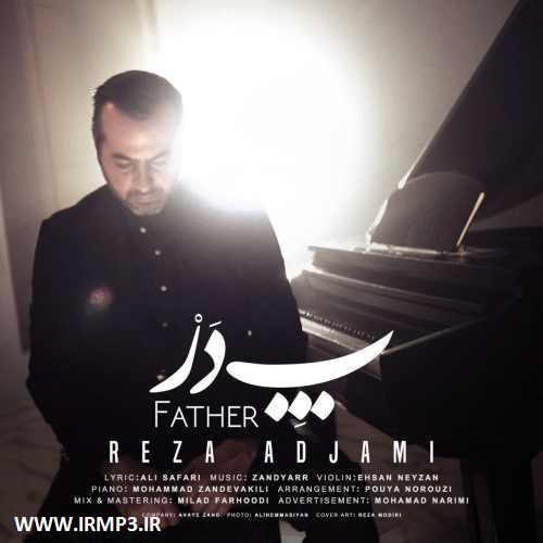 پخش و دانلود آهنگ جدید پدر از رضا ادجمی
