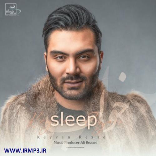 پخش و دانلود آهنگ جدید خواب از کیوان رضایی