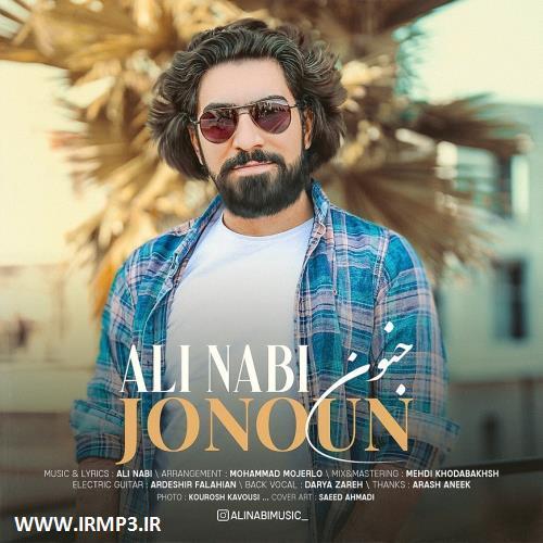 پخش و دانلود آهنگ جدید جنون از علی نبی