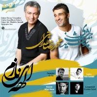 پخش و دانلود آهنگ الهه نازم با حضور پژمان جمشیدی از محمدرضا هدایتی
